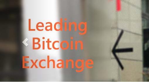 Csökkent a forgalom a bitcoinnnál