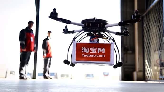 Alibaba drón