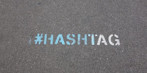 Mi értelme a közösségi oldalakon a hashtagek használatának? Miért használd a céges oldalaidon?